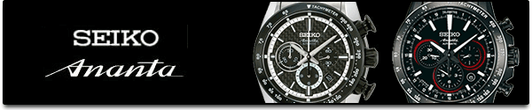 Seiko Ananta Authorized Dealer