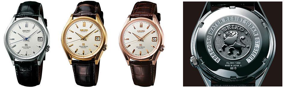huge discount 9aa56 02bca Baselworld Release: Grand Seiko Historical Collection 55th ...